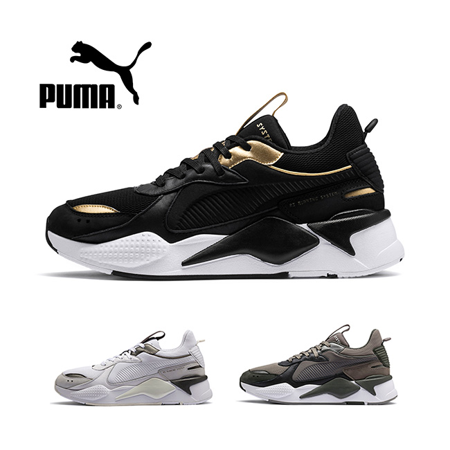 Sneakers X 5r4alj 369451 Puma Mqsuvpz Lady's Rs Shoesmen's Trophy sxhQortdCB